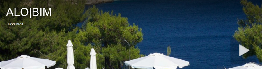 ALONISSOS camere pensioni agriturismi bed and breakfast