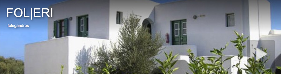FOLEGANDROS strutture alberghiere camere hotel bed breakfast balcone